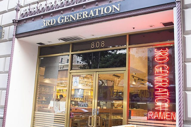 3rd Generation Sake Bar Downtown Los Angeles
