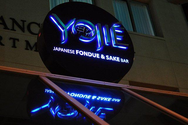 Yojié Japanese Fondue and Sake Bar - World Sake Day
