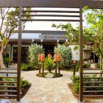 soul-tavern-brunch--miami-exterior