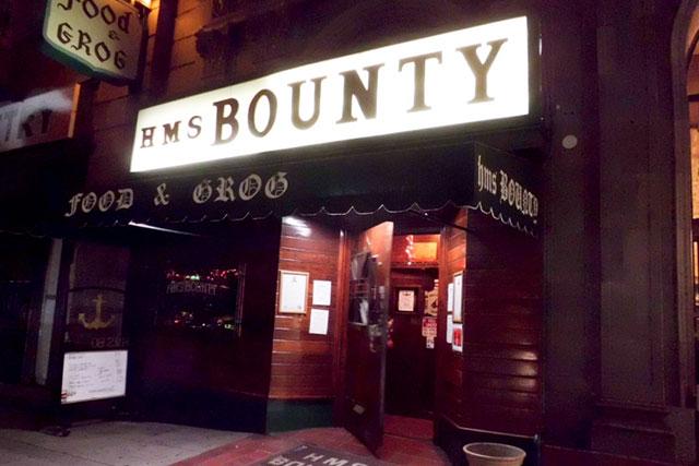 h.m.s.-bounty-2